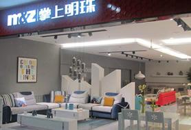 掌上明珠家具:中国航天事业合作伙伴